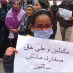 تسبّب في وفيات وأمراض خطيرة: عريضة لـ81 طبيبا تُطالب بغلق معمل بسوسة