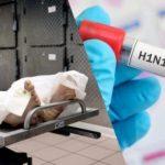 المنستير: وفاة شاب بفيروس انفلونزا الخنازير