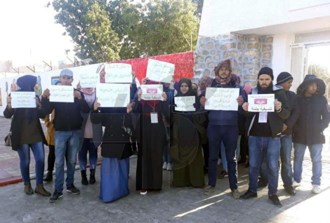 سيدي بوزيد: مُحتجّون يطالبون ببعث صندوق للتأمين على البطالة