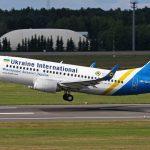 مطار طهران: مقتل 180 شخصا في تحطم طائرة أوكرانية