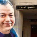 """الجزائر: تبرئة نجل الرئيس من قضايا فساد أهمها إدخال أكبر شحنة """"كوكايين"""" للبلاد"""