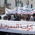 مُنتدى الحقوق الاقتصادية والاجتماعية يكشف أبرز مطالب المحتجّين في جانفي 2020