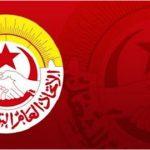 إضراب القيّمين: اتحاد الشغل يُقاطعُ الجلسة الصلحية