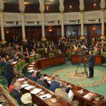 البرلمان: اليوم مناقشة مشروع قانون المالية 2021