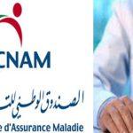 """نقابة أطباء القطاع الخاص: مواصلة التعامل مع """"الكنام"""" وفقا لملحق مؤقت"""