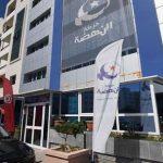النهضة: تونس في حاجة لمٌناخات ثقة وتوافق