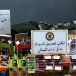 الديوانة: حجز ملابس عسكرية واحباط محاولة تهريب 1650 خرطوشة