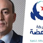 أحد المُشرفين على ملفها المالي: التعبوري يستقيل من شورى النهضة ومن مكتبها السياسي