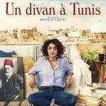 """الفيلم التونسي """"أريكة في تونس"""" يُشارك في مهرجان إسرائيلي"""