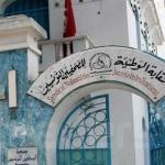 النقابة تُندّد باعتداء أمنيين على صحفيين وتُطالب بمعاقبة المُذنبين