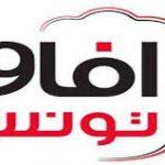 في كتلة ممثلة بوزيرين: نائبا اَفاق تونس لن يُصوّتا للحكومة