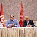 اجتماع مُطوّل للهيئة السياسية لحزب تحيا تونس