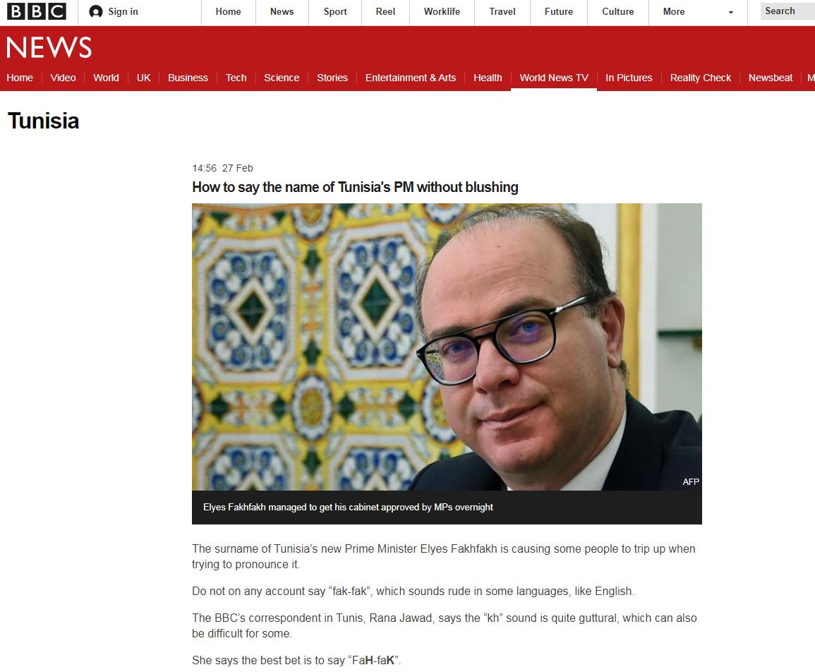 """""""بي بي سي"""" تُغيّر اسم الفخفاخ .. حتى لا يحمر وجه من ينطُقه !"""