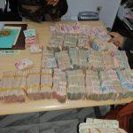 الادارة العامة للحرس: إيقاف شخص يُدير عصابة دولية لتهريب العملة الصعبة