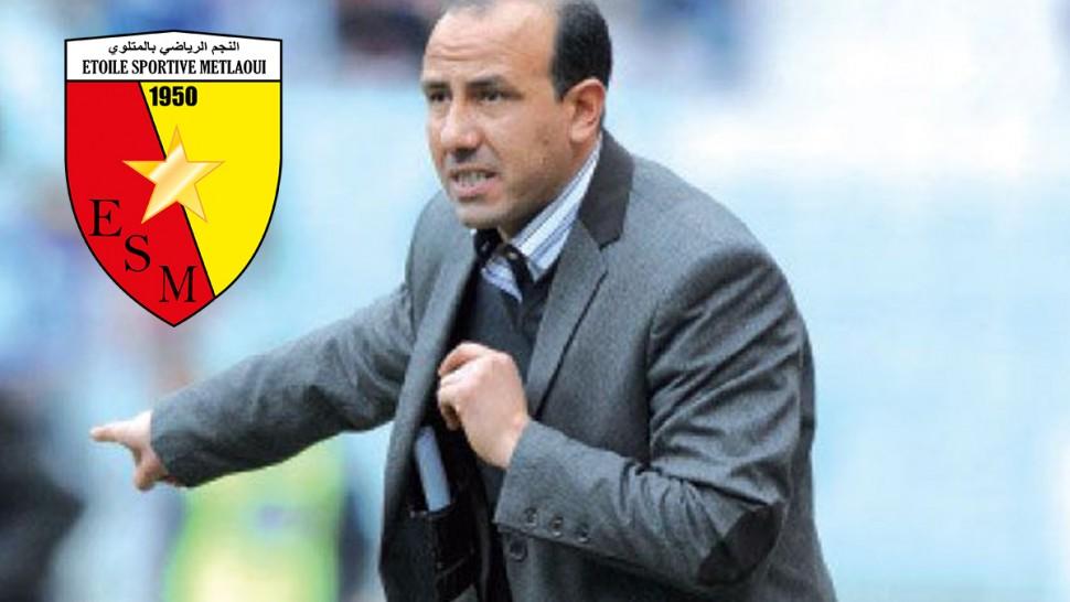 محمد الكوكي يعود لنجم المتلوي