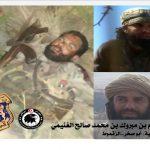 شارك في عمليات ذبح وزراعة ألغام وسطو: من هو الإرهابي أبو صخر الزقموط ؟