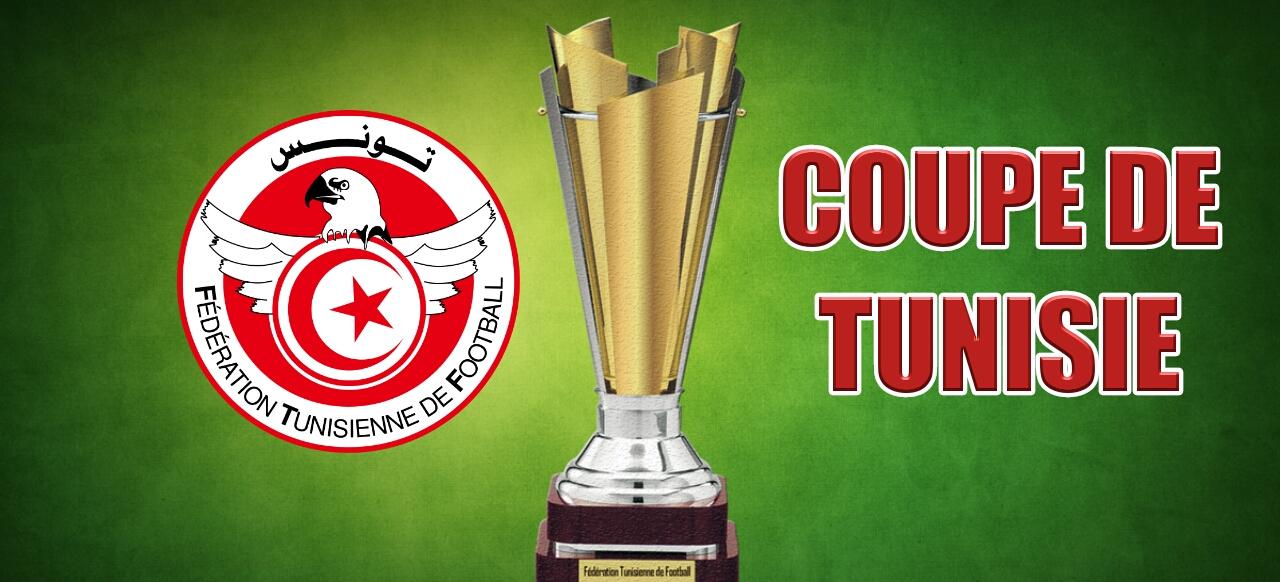 كأس تونس: رزق الله يحكّم قمّة القيروان وبن صالح للشابة وبن قردان
