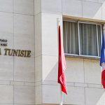"""وزارة التعليم العالي: بلدية باريس قررت غلق """"دار التونسي """""""