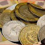 50.4 % فقط نسبة تغطية خزينة الدولة نفقات التصرف