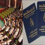 عضو بالحزب: التيّار لن يُصوّت مع منح النواب جوازات سفر دبلوماسية