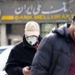 وفاة نائب فى البرلمان الإيرانى متأثرا بفيروس كورونا
