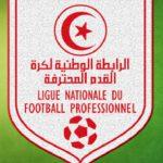 رابطة كرة القدم: عقوبات للملعب التونسي وحمام الانف والـ CSS