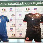 كأس العرب: تونس تظهر بالزيّ الأسود أمام الكويت