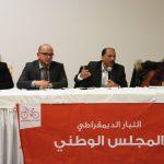 حزب التيّار: المجلس الوطني رفض عرض الفخفاخ