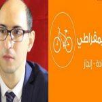الجلاصي: التيار غير معني بحكومة تضم قلب تونس