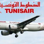 الخطوط التونسية تنفي تفاوضها مع الخطوط القطرية للتفويت في 30 %  من رأس مالها