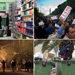 بالأرقام والدراسات الرسمية : فقر مُتعدّد الوجوه يضرب 3 ملايين تونسي