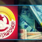 """أزمة """"كورونا"""" : اتحاد الشغل يُطالب بضمان أجور عمال القطاع الخاص"""