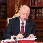صدر بالرائد الرسمي: الرئيس وأستاذ القانون الدستوري قيس سعيد يُفعّل الفصل 80 دون إعلام الشعب
