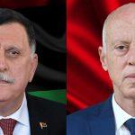 السراج لقيس سعيّد : ليبيا مُستعدة لوضع كل امكاناتها على ذمة تونس