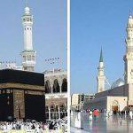 السلطات السعودية تُعيد فتح الحرمين  بعد إغلاقهما