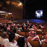 السعودية تُعلّق العروض السينمائية الى أجل غير مسمى