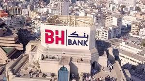بنك الاسكان يتبرّع بـ1،4 مليون دينار ويُسخّر مبنى لوزارة الصحة ويُؤجل خصم القروض