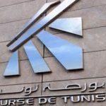 هبوط حاد في بورصة تونس بعد العملية الارهابية