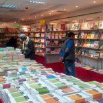 """منها المعرض الدولي للكتاب: تأجيل 4 تظاهرات ثقافية بسبب """"كورونا"""""""