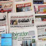 المغرب تُقرر تعليق إصدار الجرائد والنشريات الورقية لأجل غير مُحدّد