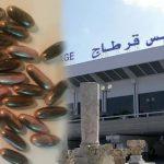 """مطار قرطاج: 3 مسافرين ابتلعوا كبسولات """" زطلة"""" تزن قرابة كلغ !"""