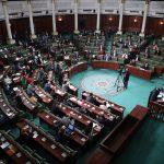 مزقتها عبو وأثارت انقساما بين النواب: وثيقة الاجراءات الاستثنائية لإبقاء البرلمان مُنعقدا