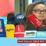 وزارة الصحة: تسجيل 15 إصابة جديدة بكورونا في تونس