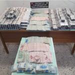 الداخلية: حجز 33.600 قرص مُخدر بسوسة