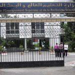 وزارة التعليم العالي تنفي إلغاء عطلة الربيع وتغيير موعد الامتحانات