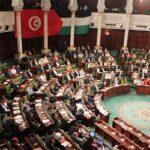 البرلمان ينشر التركيبة الجديدة للكتل