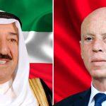 مكالمة هاتفية بين سعيّد وأمير دولة الكويت