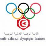 اللجنة الأولمبية التونسية: تأجيل الأولمبياد قرار حكيم