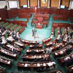 البرلمان يُصادق على قرض لتمويل ميزانية الدولة