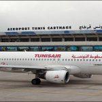 بسبب كورونا: الخطوط التونسية تعرض إمكانية تأجيل الرحلات مجانيا